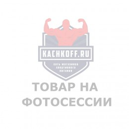 GEON. NitroPump - 240 мл